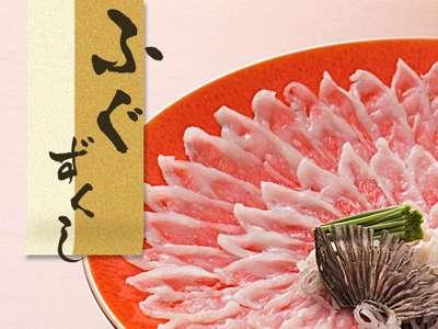 【冬の特選】〜解禁〜特選ふぐコース(朝夕お部屋食)