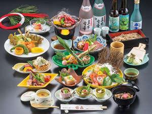 【角館夜桜満喫】春の贅沢和膳1泊2食ハイグレードプラン