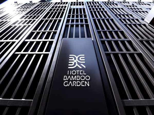 BAMBOO GARDEN 東京