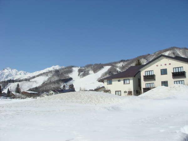 白馬岩岳 切久保館の外観