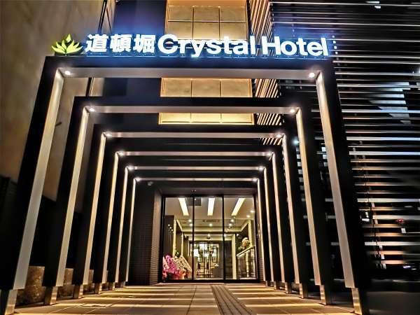 道頓堀クリスタルホテル