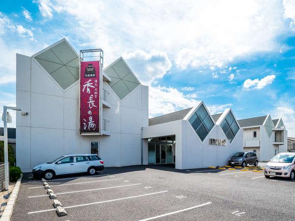 スーパーホテル奈良・大和郡山 天然温泉 湯元大納言秀長の湯