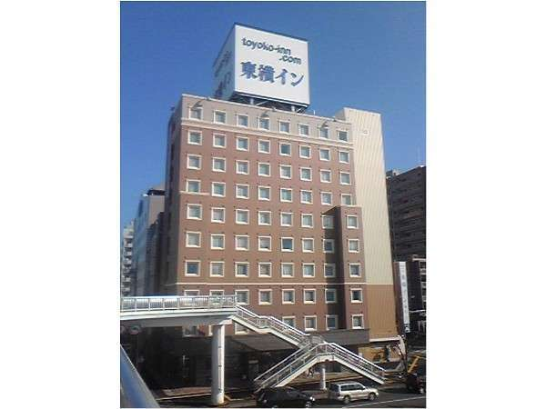 東横イン土浦駅東口の外観
