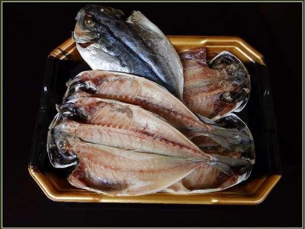 【朝食で大好評】絶品土産!伊豆近海産・新鮮魚の干物ギフト付プラン