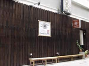 ゲストハウスCamCam沖縄の外観