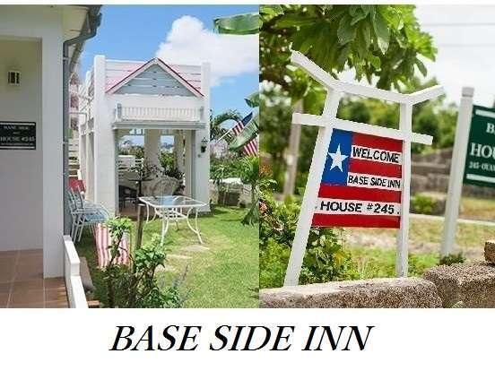 貸別荘ベースサイドイン(BASE-SIDE-INN)