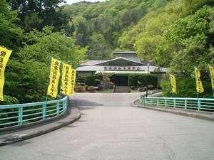 龍泉洞温泉ホテルの外観