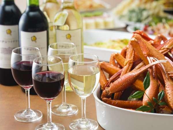 【お日にち合えば!夏休み売りつくしプラン】カニ&バイキング&ワイン。お部屋にもワイン!!