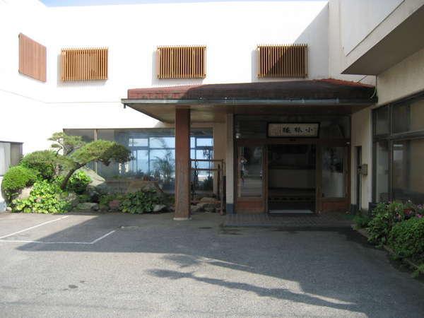 旅館 小林楼
