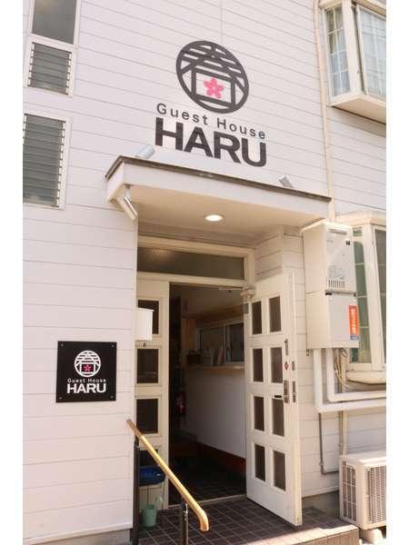 Hiroshima Guesthouse HARU