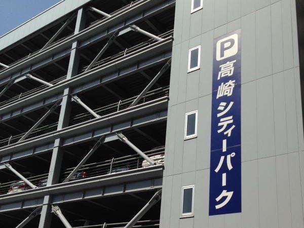 Takasaki Ekimae Plaza Hotel