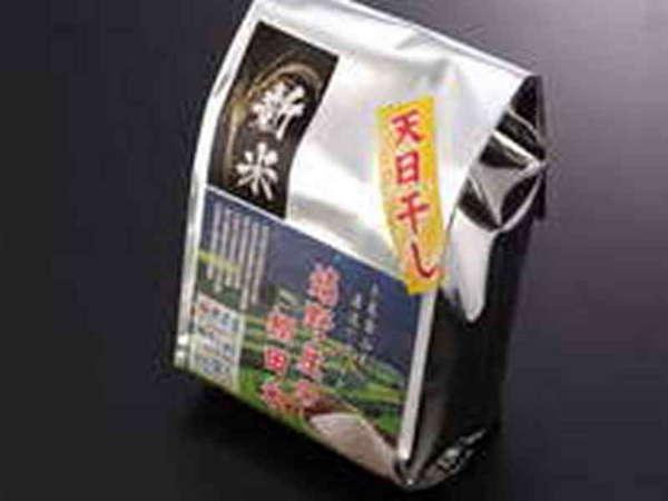 【大地の恵み】嬉野産棚田米お土産1キロ付きプラン