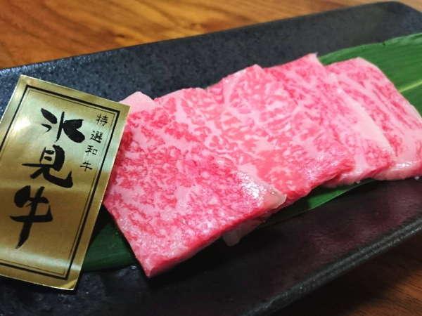 【1泊2食・部屋食】<じゅっわ─っと旨味あふれる☆>氷見牛ステーキと氷見豚プラン!