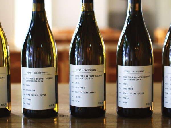 【1泊2食・部屋食】<ワイン好きの方必見!!>いけもりオリジナルプラン♪