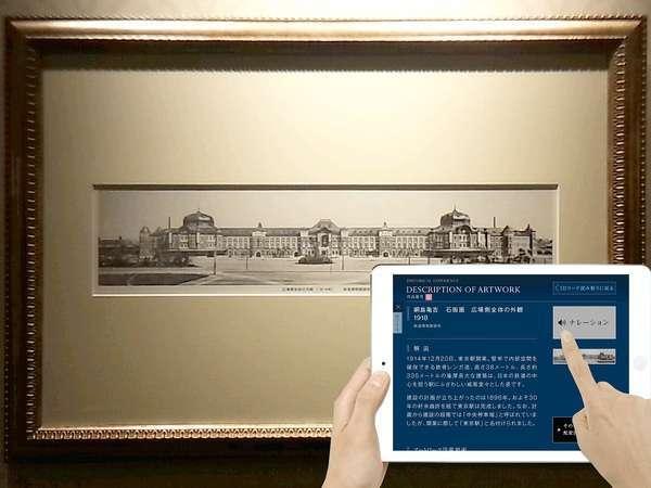 【東京駅とホテルの歴史を知る】Historical Tour 1915−2018 1日3組限定(朝食付)