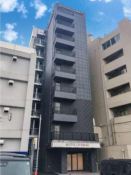 ホテルリブマックス町田駅前