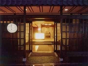 加茂川館の外観