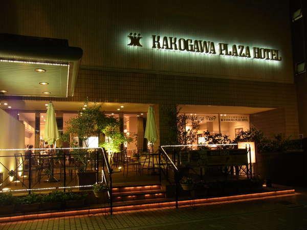 加古川プラザホテル 5枚目の画像