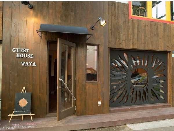 札幌ゲストハウスwaya