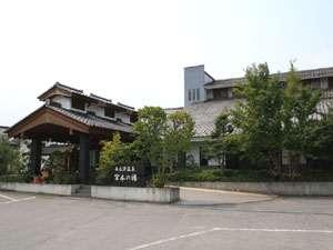 秩父西谷津温泉 宮本の湯 囲炉裏料理と貸切風呂の宿
