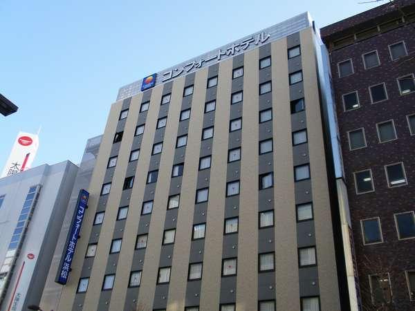 コンフォートホテル浜松の外観