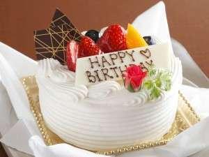 【☆°+.記念日°+.☆】大切な人との記念日プラン♪≪ケーキ&記念写真付き≫