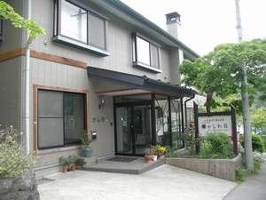 軽井沢 民宿かしわ荘の外観