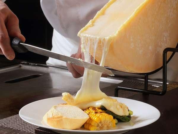 【夕食ビュッフェ】ラクレットチーズをたっぷりかけてお召し上がりください♪