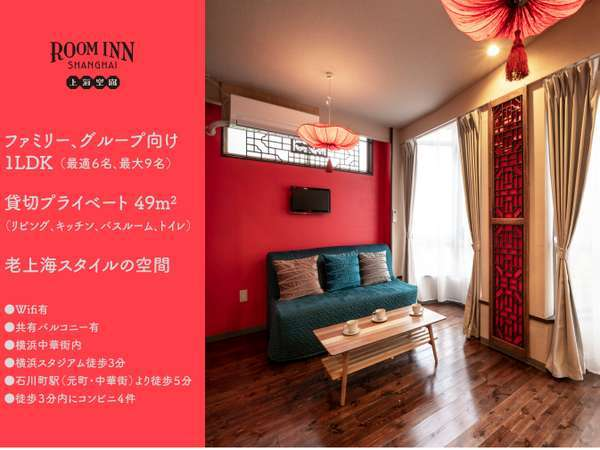 Room Inn Shanghaiの写真その5