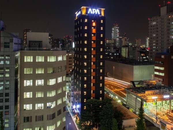 アパホテル<銀座 宝町>