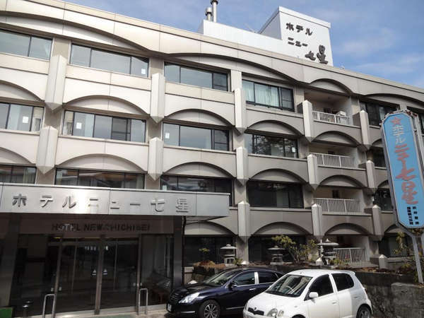 草津温泉 ホテルニュー七星の外観