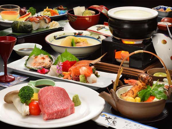 【平日限定】「量より質!」という方におすすめ☆<メインの牛肉料理を選べる>1泊2食付きプラン