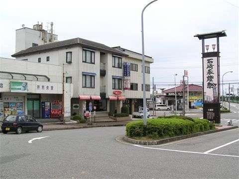 ビジネスホテル 和倉サンライズの外観
