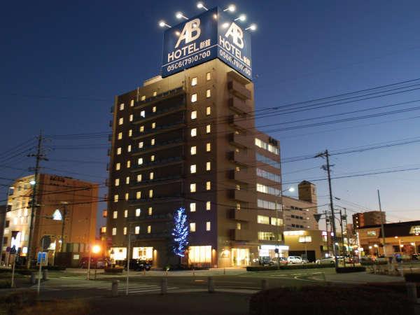 ABホテル三河安城 新館