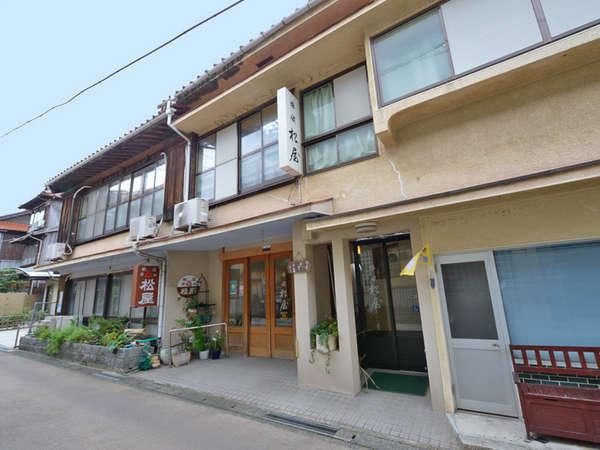 俵山温泉 松屋旅館の外観