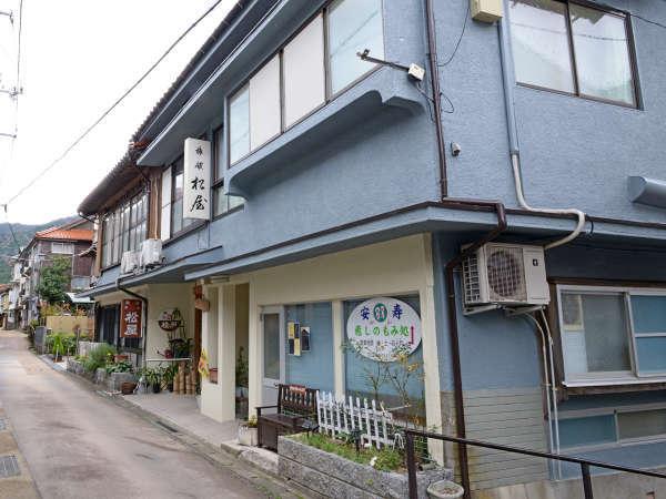 俵山温泉 松屋旅館