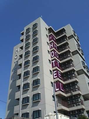 岸辺ステーションホテル(新大阪ステーションホテル)