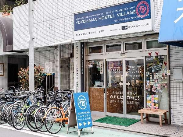横浜ホステルヴィレッジ林会館の外観