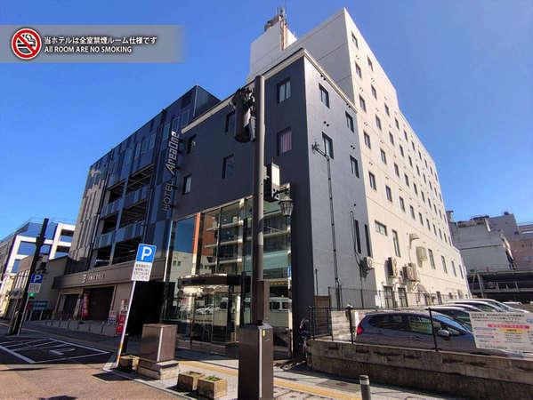 中央通りから大分銀行本店と伊予銀行の間を左折し、一方通行を直進すると、右手側に当ホテル正面玄関。