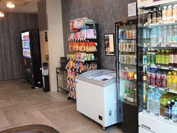 アイスやドリンクお酒類のほか、生活雑貨も取り揃えています。外出の必要がありません!