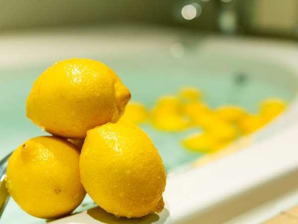 レモン風呂イメージ