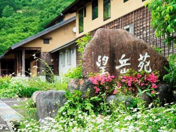 全7室の「私の別邸」、白山を眺め非日常の休日