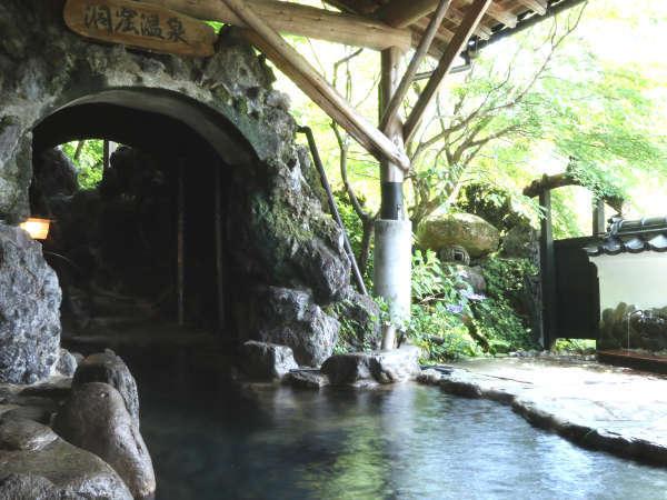 露天洞窟風呂