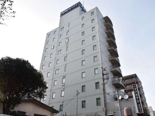 アパホテル<さいたま新都心駅北>