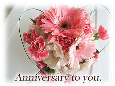 【記念日プラン】 誕生日・結婚記念日・還暦祝いなどのお祝いに伊勢海老含む最大7大特典付き!