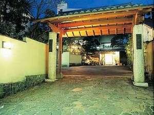 熱海温泉 山木旅館の外観