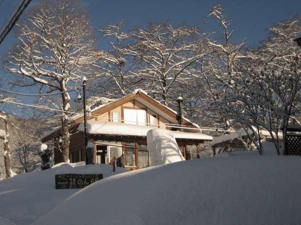 レンタルハウス談暖暖の外観