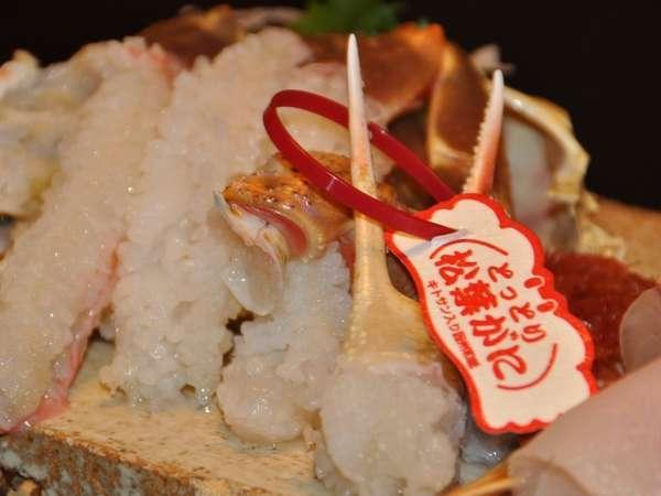 【かに】高級タグ付松葉カニお約束!至福の松葉蟹三昧ご満喫プラン♪