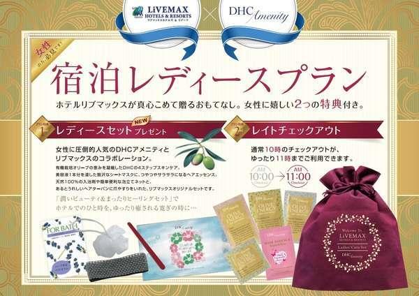 HOTEL LiVEMAX Shin-Osaka