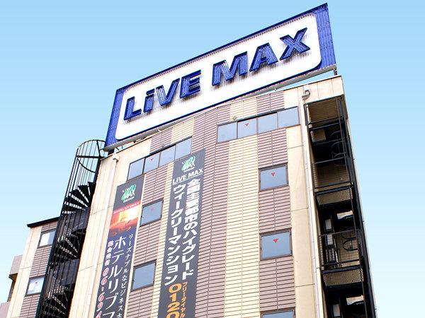 ホテルリブマックス新大阪の外観